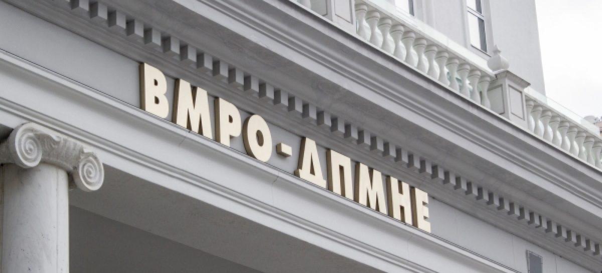ВМРО ДПМНЕ со реакција на одлуката на инспекторатот за локална самоуправа