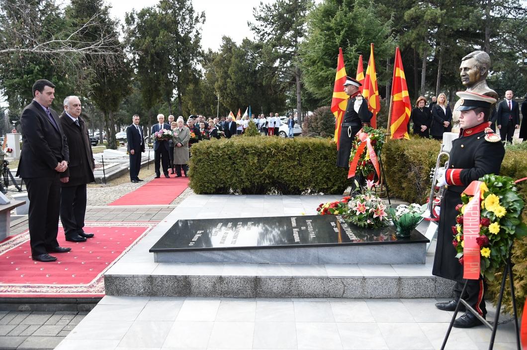 Одбележување на 13 годишнината од смртта на претседателот Борис Трајковски