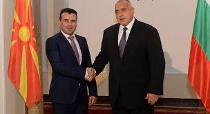 Борисов  Перспективата на Македонија е во ЕУ и НАТО
