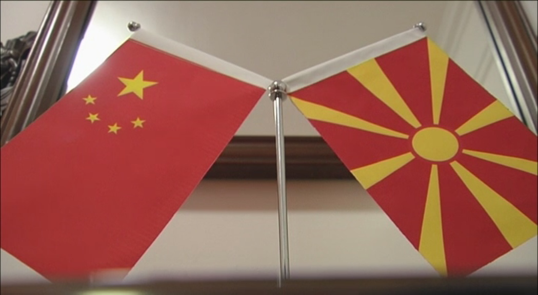 Ќе се укинуваат визите за НР Кина