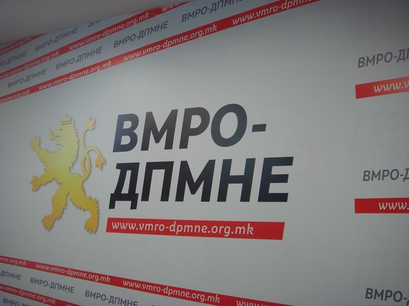 ВМРО ДПМНЕ  Владата за 100 дена ги задолжи граѓаните за 350 милиони евра