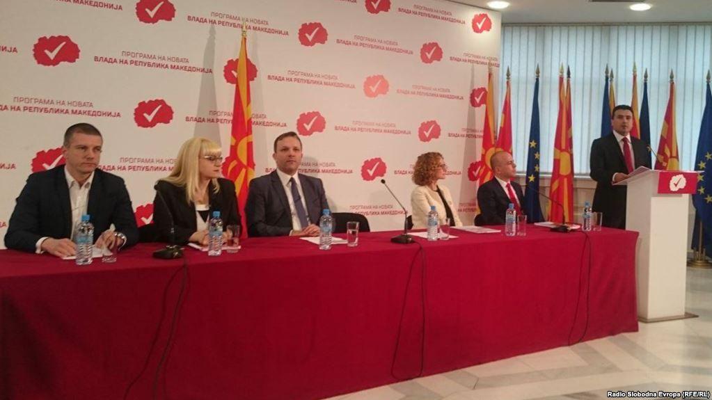СДСМ  Програмата на новата влада единствен документ за граѓаните