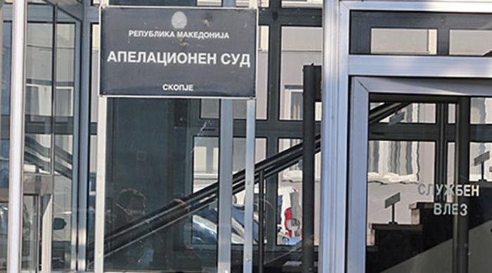 Апелацискиот суд се очекува да ги соопшти одлуките за три жалби за притвор