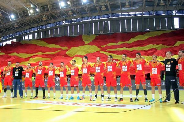 Македонските ракометари против Словенија го почнува настапот на Еврошампионатот