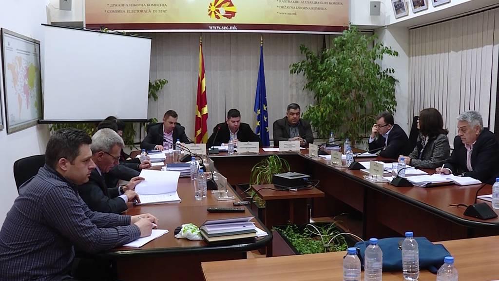 Седница на ДИК  ќе се разгледува Извештајот за приговорите за изборите