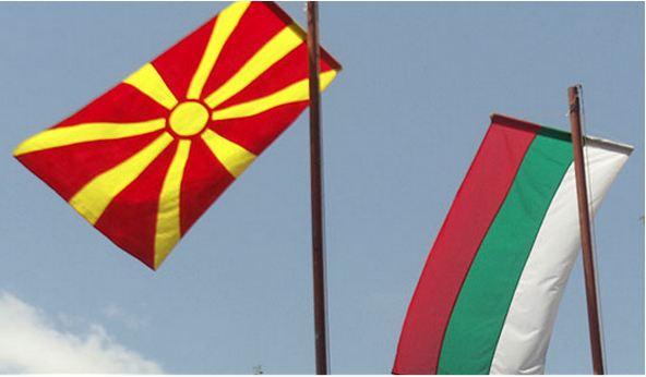 Од денеска стапува во сила договорот за добрососедство меѓу Македонија и Бугарија