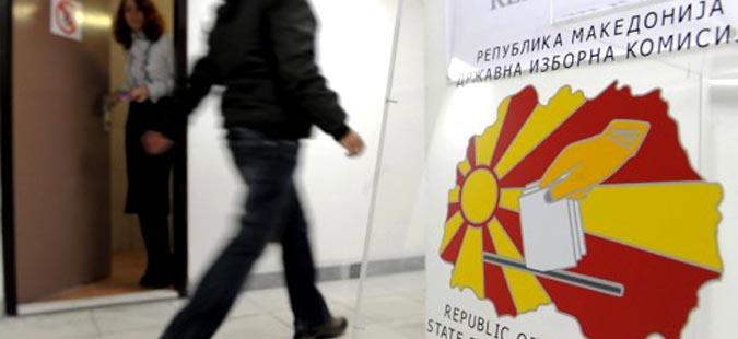 ДИК го разгледува Извештајот за состојбата на Избирачкиот список