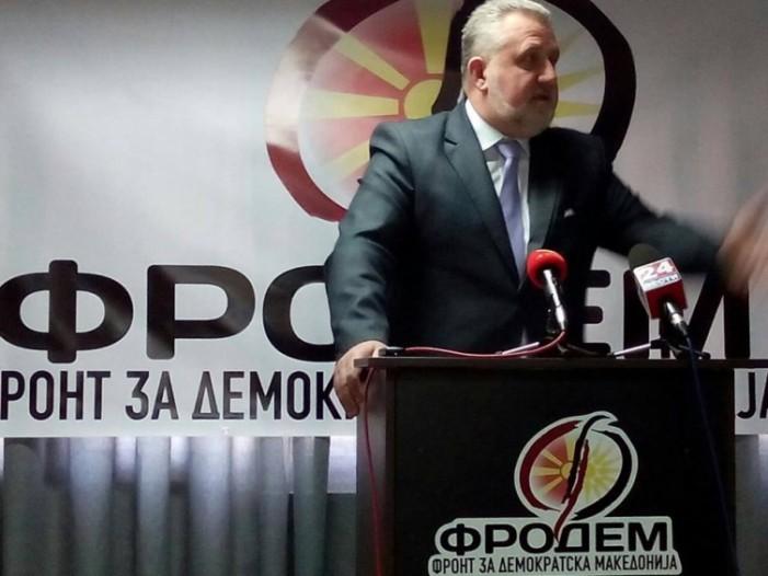 ФРОДЕМ бара конфедерација со Република Турција