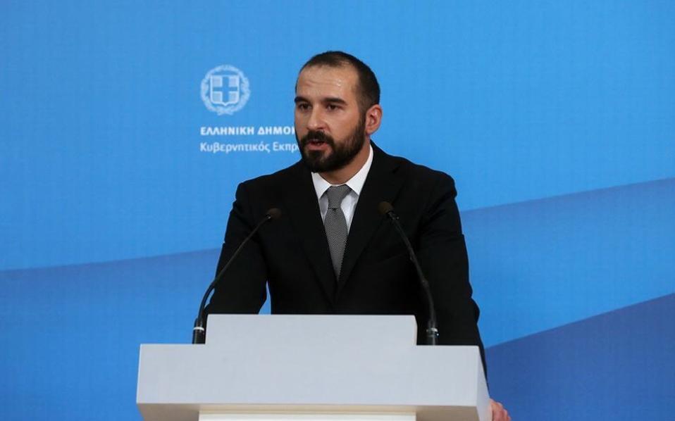 Ѕанакопулос  Ерга омнес значи промена на уставното име на соседите