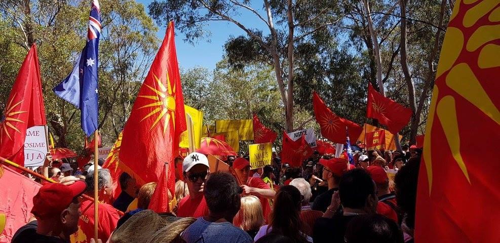 Отворено писмо на Македонците од Австралија до македонските власти