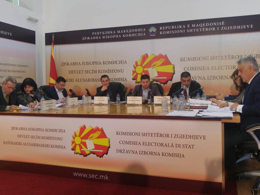 Ермира Асани Салија утврдена за нов члан на ДИК на местото на Бедредин Ибраими