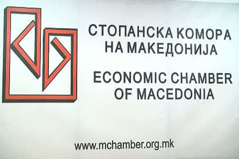 Стопанската комора на Македонија со поддршка за владиниот план за економски раст