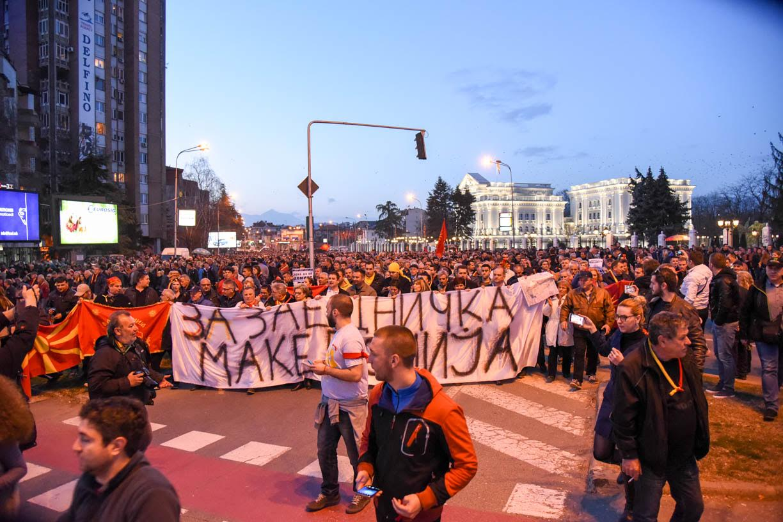 25 ти ден протести на граѓанската иницијатива  За заедничка Македонија