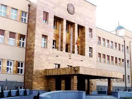 Собранието го објави огласот за именување нов државен јавен обвинител