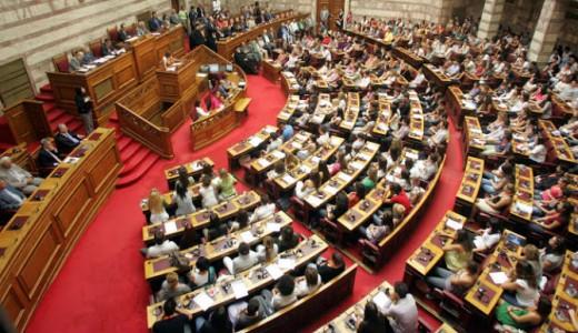 Грчкиот парламент усвои нов пакет мерки за штедење