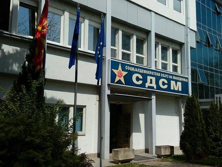 СДСМ  Она што го прават ВМРО ДПМНЕ и  Мицковски е обид да се блокираат реформите и работата на Собранието