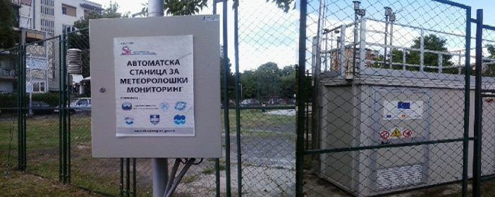 Во општина Бутел ќе се мери квалитетот на воздухот