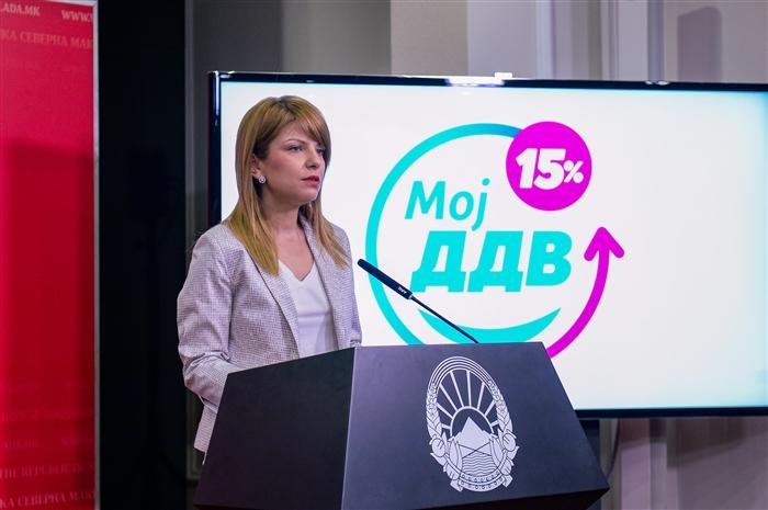 Директорката на Управата за јавни приходи, Сања Лукаревска