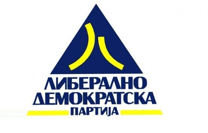 ЛДП на локалните избори ќе настапи заедно со СДСМ