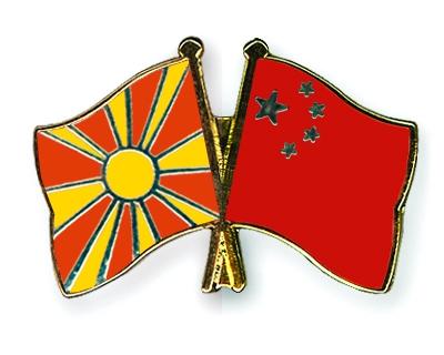 Македонија доби неповратни 2 5 милиони евра од НР Кина