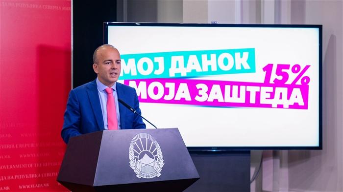 Министер за финансии, Драган Тевдовски