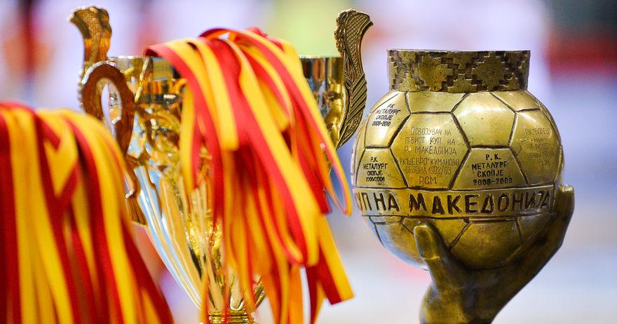 Одредени термините за натпреварите од ракометниот Куп на Македонија