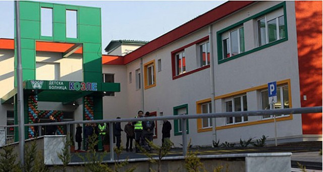 ЕКГ апарат  монитори и перфузор доби Детската болница Козле