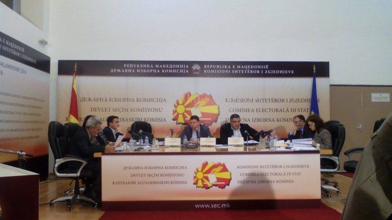 ДИК го усвои извештајот за пристигнатите приговори