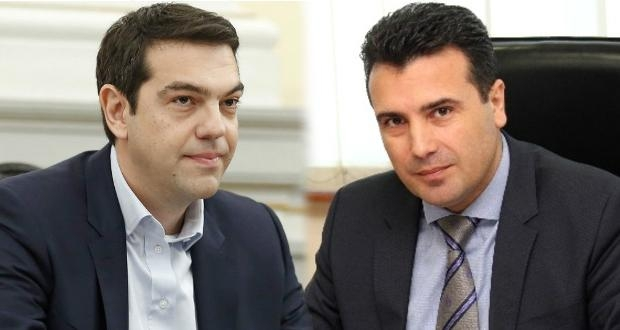 Грчки медиуми  На 24 јануари средба Заев   Ципрас во Давос