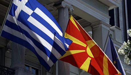 Скопје и Атина очекуваат предлог од Нимиц на 17 јануари