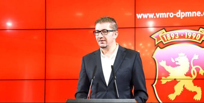 Мицкоски објави дел од кандидатите и програмата на ВМРО ДПМНЕ за локалните избори