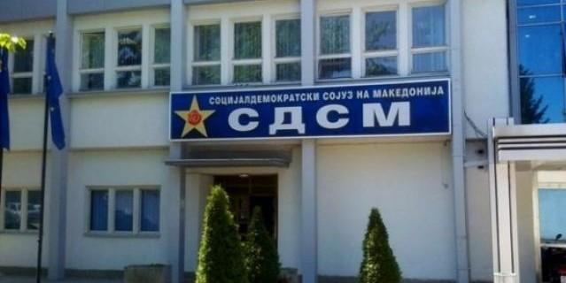 СДСМ   Крадоначалниците на ВМРО ДПМНЕ се последната одбрана на режимот на Груевски
