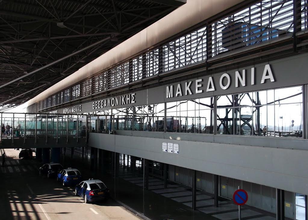 Бутарис  Грција треба размисли за промена на името на аеродромот Македонија во Солун