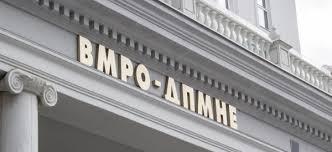 ВМРО ДПМНЕ Заев го деградираше правото и ја урниса правната држава