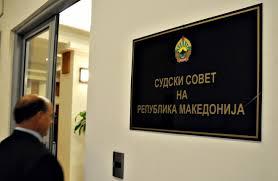 Судски совет назначи в д  претседател на Апелациски додека трае вонредното оценување на кандидатите