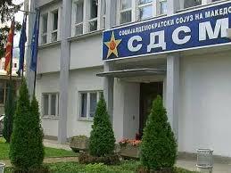 СДСМ   За ВМРО ДПМНЕ е несфатливо тоа што Владата предводена од СДСМ работи одговорно и во интерес на сите граѓани и затоа шири лажни вести