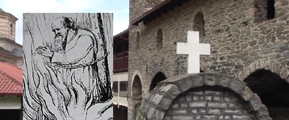 Кипријан Слепченски канонизиран во светец во манастирот кај Слепче