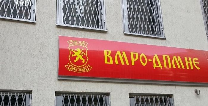 ВМРО ДПМНЕ  СДСМ се служи со лаги и манипулации