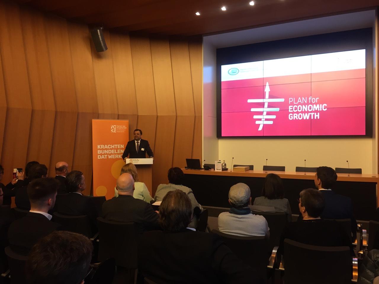 Анѓушев пред белгиските бизнисмени   Значителна поддршка за нови странски и домашни инвестиции