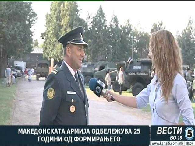 АРМ е подготвена за полноправното членство на  Македонија во НАТО