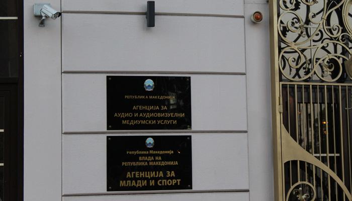 aavmu-radiodifuzerite-vo-vestite-generalno-gi-pochituvaat-profesionalnite-novinarski-standardi