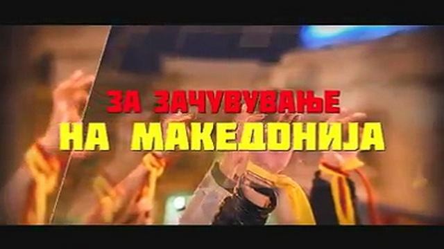 За заедничка Македонија  со повик на ФБ  Петок е денот
