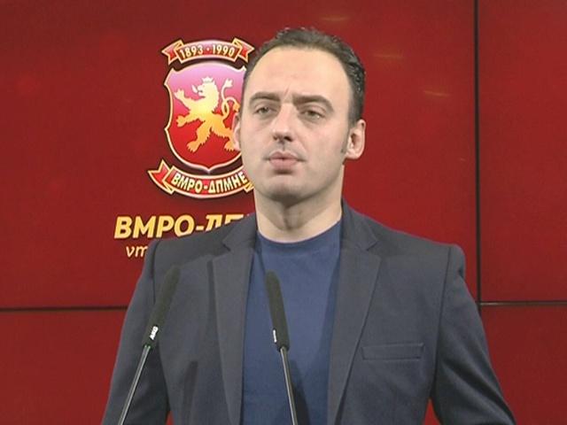 Завршен митинг на ВМРО ДПМНЕ и коалицијата во Скопје