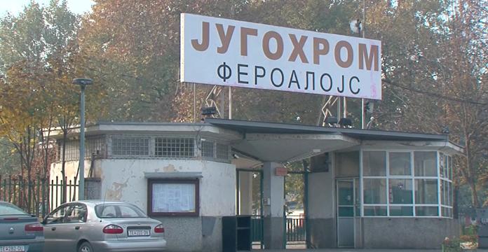 Договорен меморандум за разбирање за рестартирање на Југохром