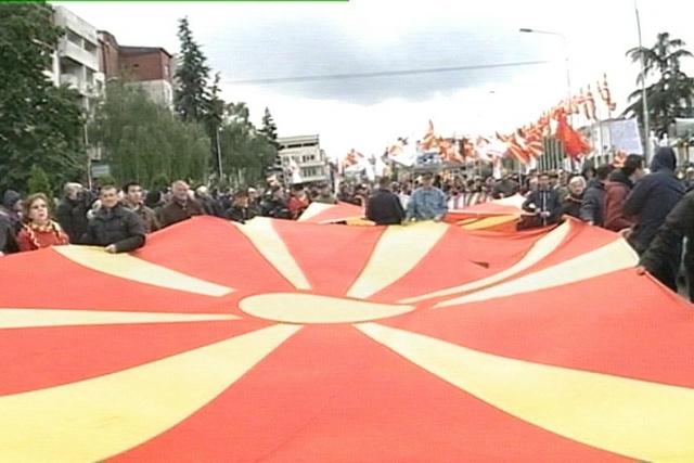 За заедничка Македонија    Петок е денот