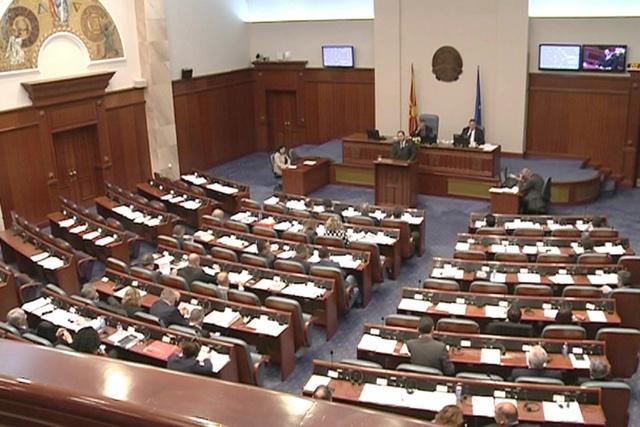 16  то продолжение на собраниската конститутивна седница