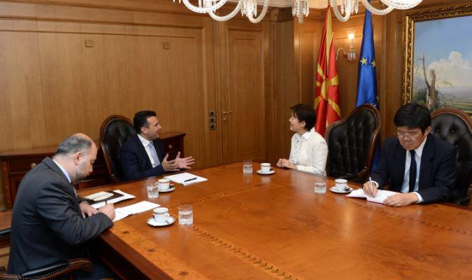 Средба на премиерот Заев со јапонската амбасадорка Ханеда