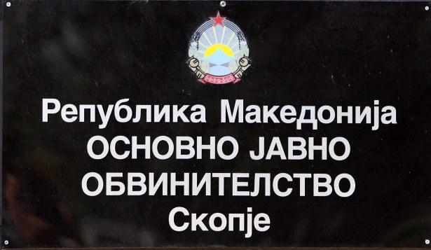 Продолжува постапката против 15 инволвирани во нередите во Собранието на Република Македонија
