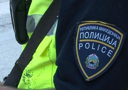 Презентација на резултати од истражување за јавното мислење за полицијата