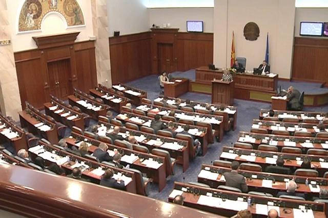 СДСМ  Дебатата остава последици на животот на граѓаните  ВМРО ДПМНЕ  Бараме одговори